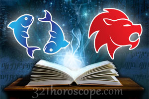 love horoscope pisces and leo
